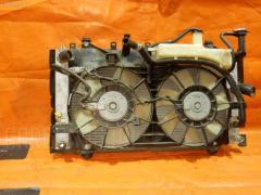 Радиатор ДВС Toyota Prius NHW20 1NZ-FXE Фото 3