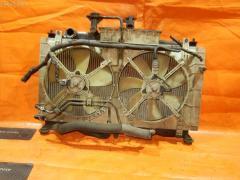 Радиатор ДВС Mazda Atenza sport wagon GY3W L3-VE Фото 1