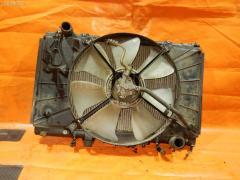 Радиатор ДВС Toyota Celsior UCF21 1UZ-FE Фото 4