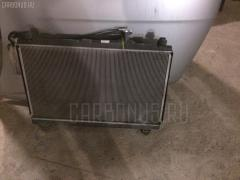 Радиатор ДВС Toyota Voxy AZR60 1AZ-FSE Фото 1