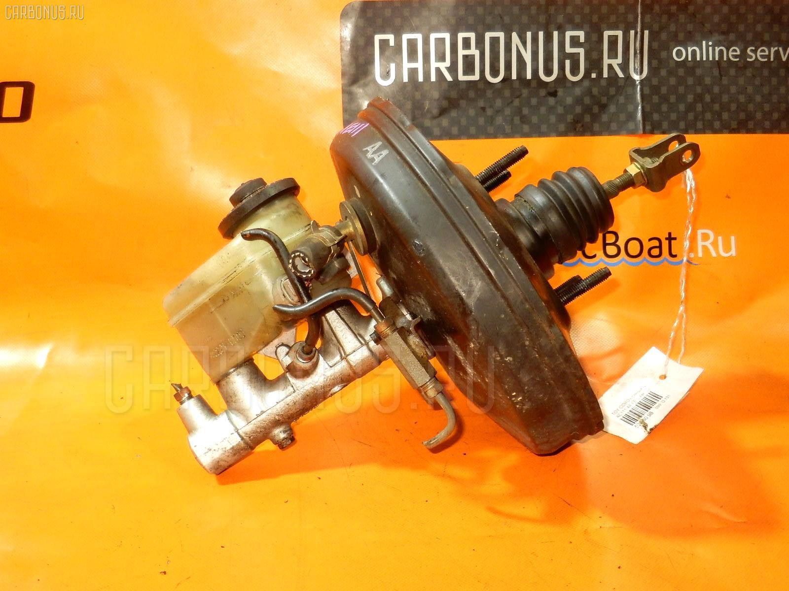 Главный тормозной цилиндр TOYOTA COROLLA AE111 4A-FE. Фото 3