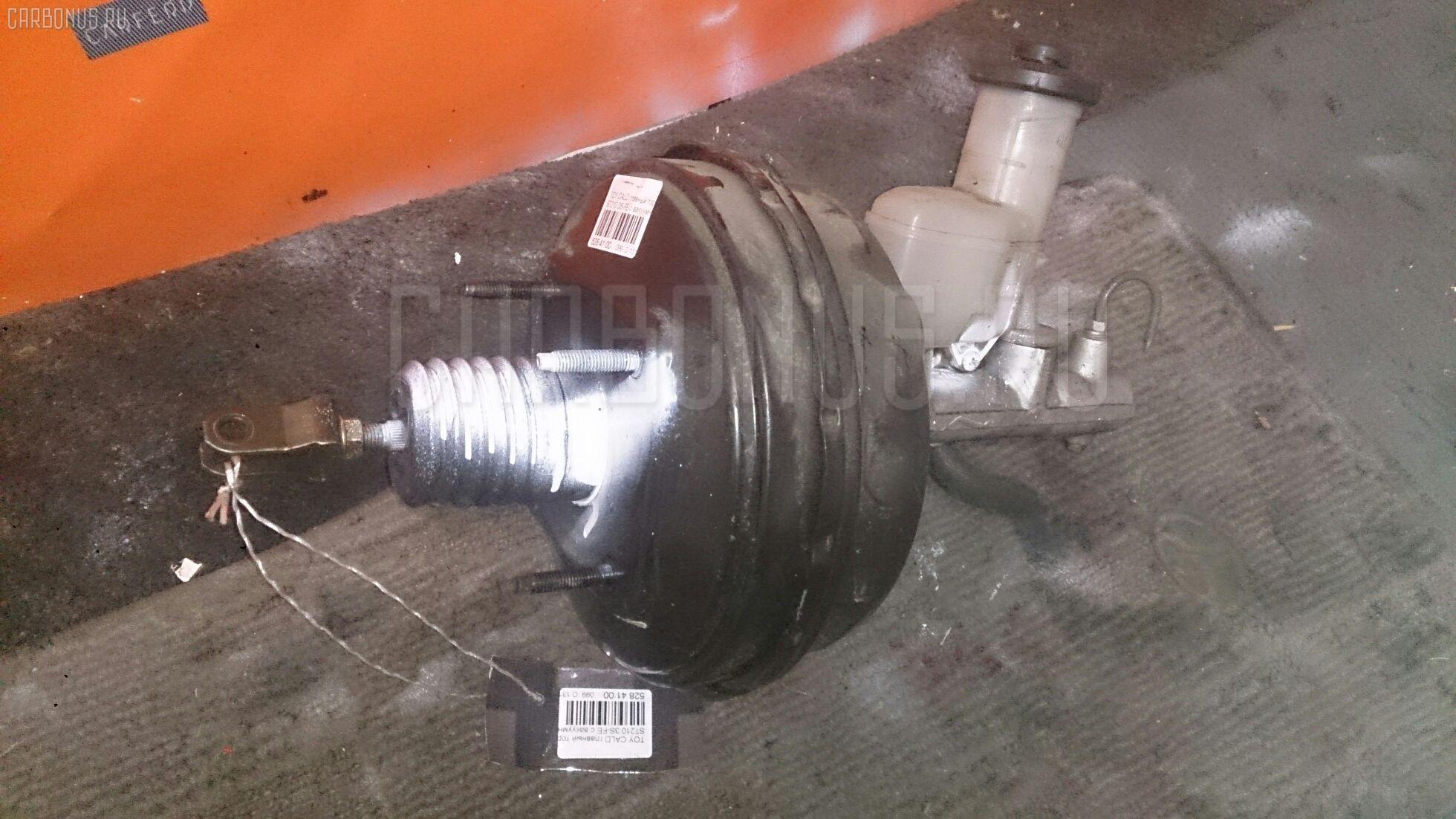 Главный тормозной цилиндр TOYOTA CALDINA ST210 3S-FE Фото 3