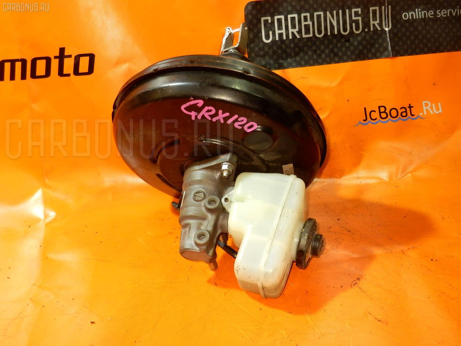 Главный тормозной цилиндр TOYOTA CROWN GRS180 4GR-FSE. Фото 4