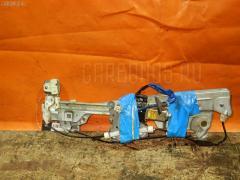 Стеклоподъемный механизм Nissan Primera TP12 Фото 1