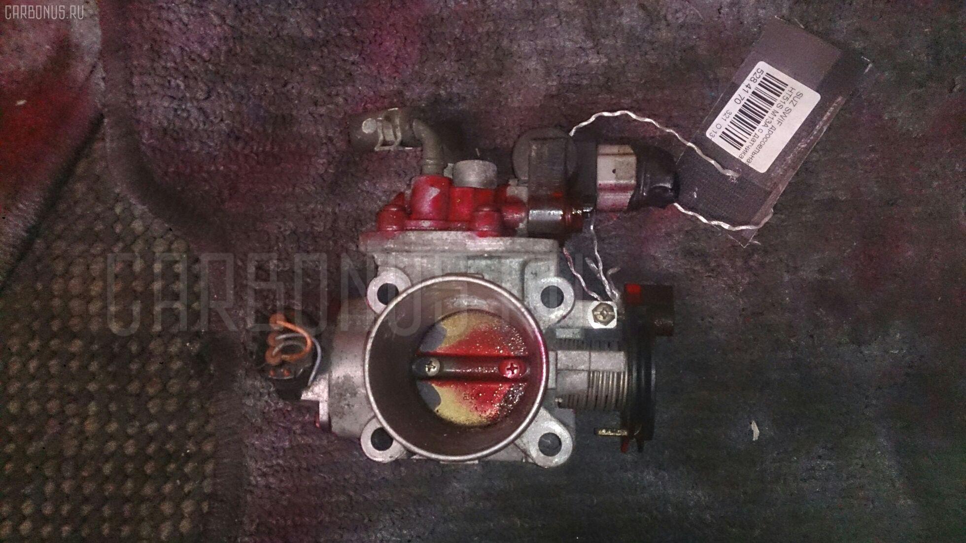 Дроссельная заслонка SUZUKI SWIFT HT51S M13A. Фото 7
