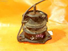 Подушка двигателя HONDA ACCORD WAGON CF7 F23A Фото 1