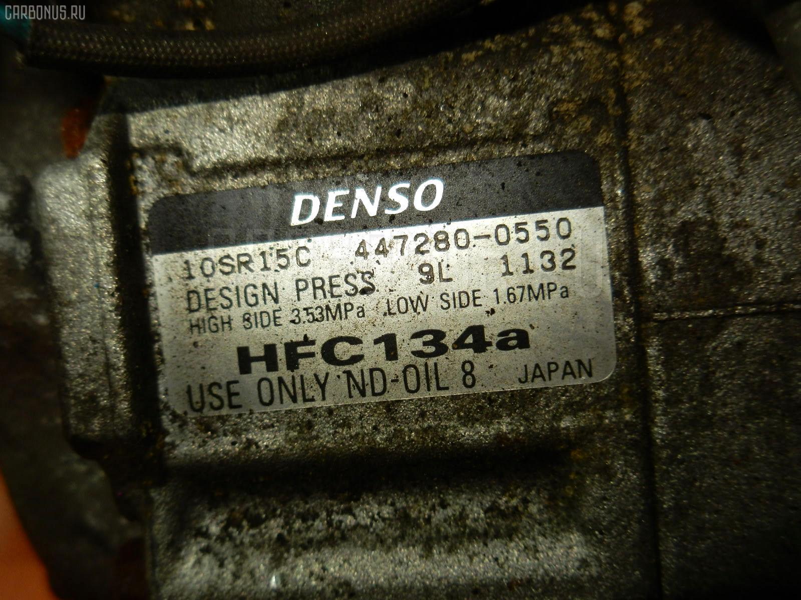 Компрессор кондиционера HONDA ODYSSEY RB3 K24A Фото 3