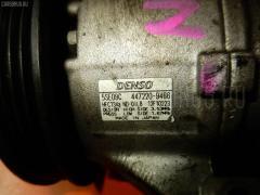 Компрессор кондиционера TOYOTA COROLLA NZE121 1NZ-FE Фото 3