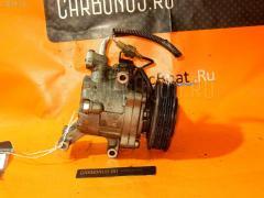 Компрессор кондиционера Toyota Passo KGC10 1KR-FE Фото 4