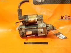 Стартер TOYOTA MARK II JZX110 1JZ-FSE Фото 1
