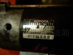 Стартер Toyota Crown JZS151 1JZ-GE Фото 4