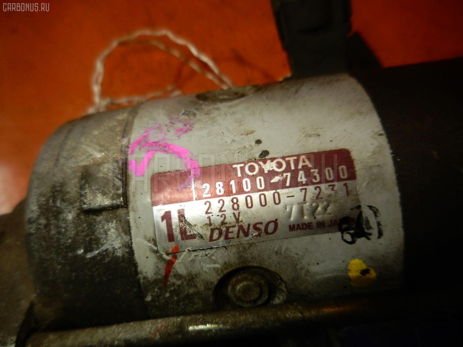 Стартер TOYOTA VISTA SV50 3S-FSE Фото 1