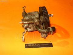 Насос гидроусилителя Mazda Premacy CP8W FP-DE Фото 4