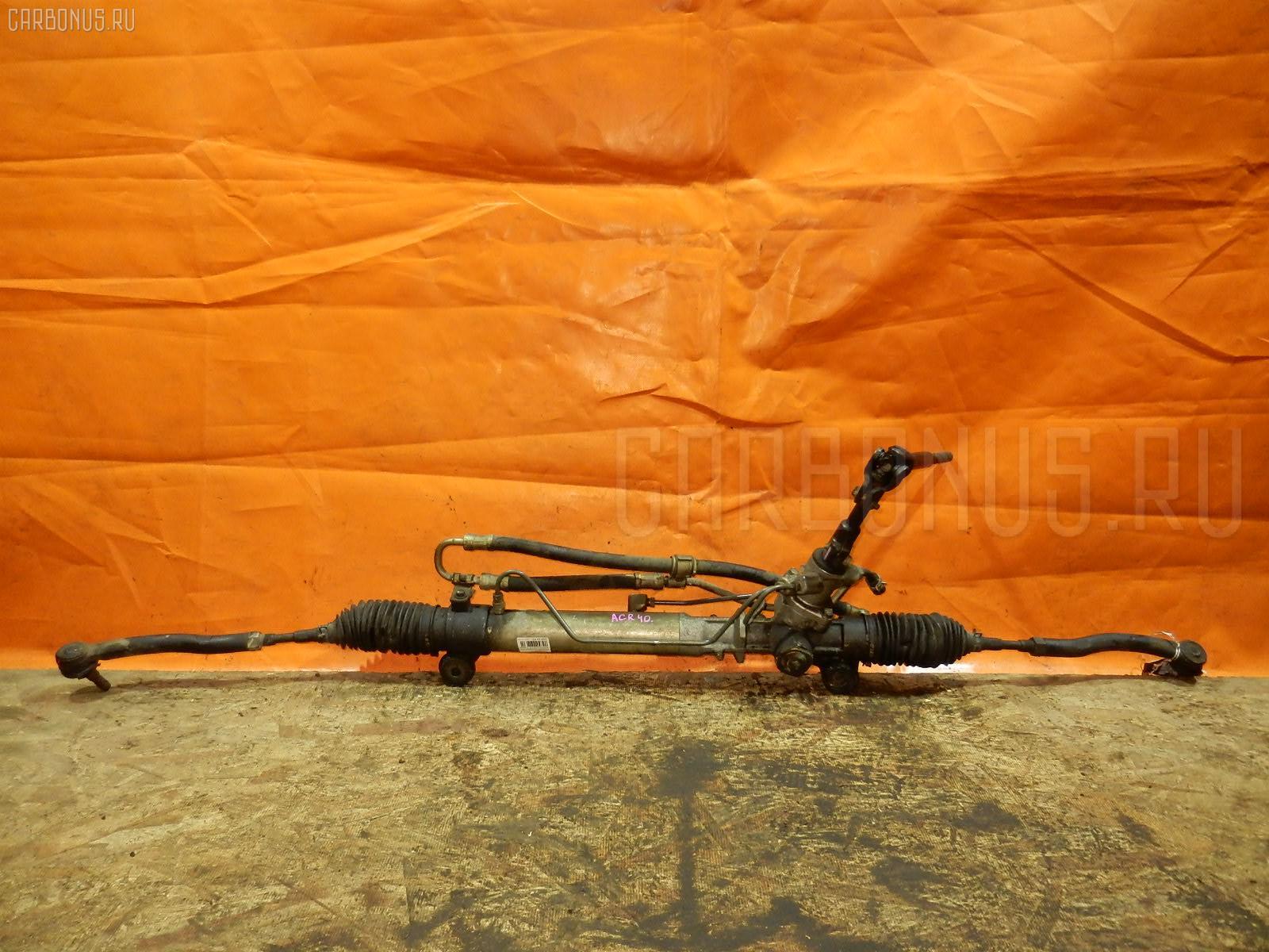 Рулевая рейка TOYOTA ESTIMA ACR40 2AZ-FE Фото 2