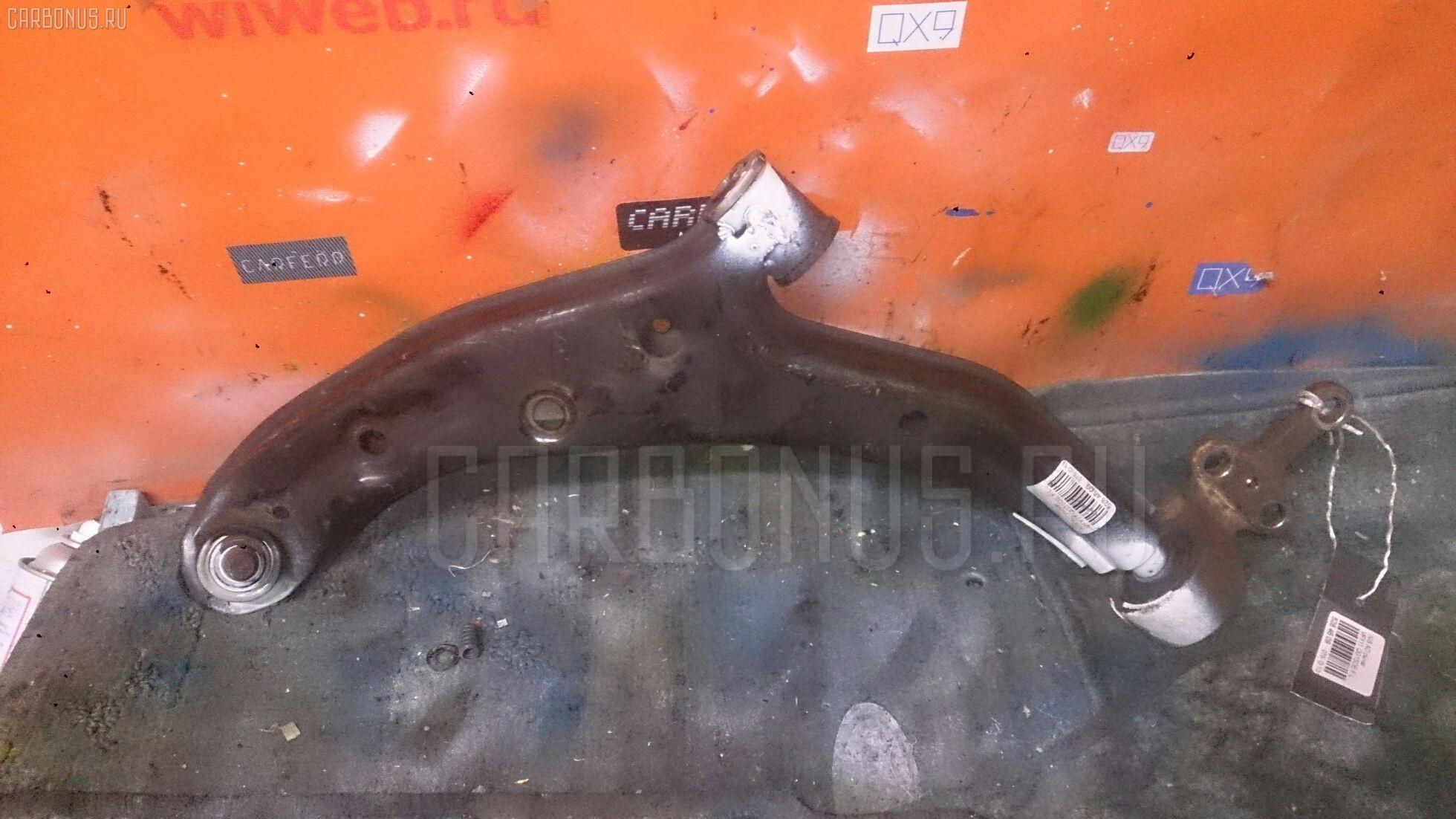 Рычаг Nissan Ad VFY11 QG15DE Фото 1