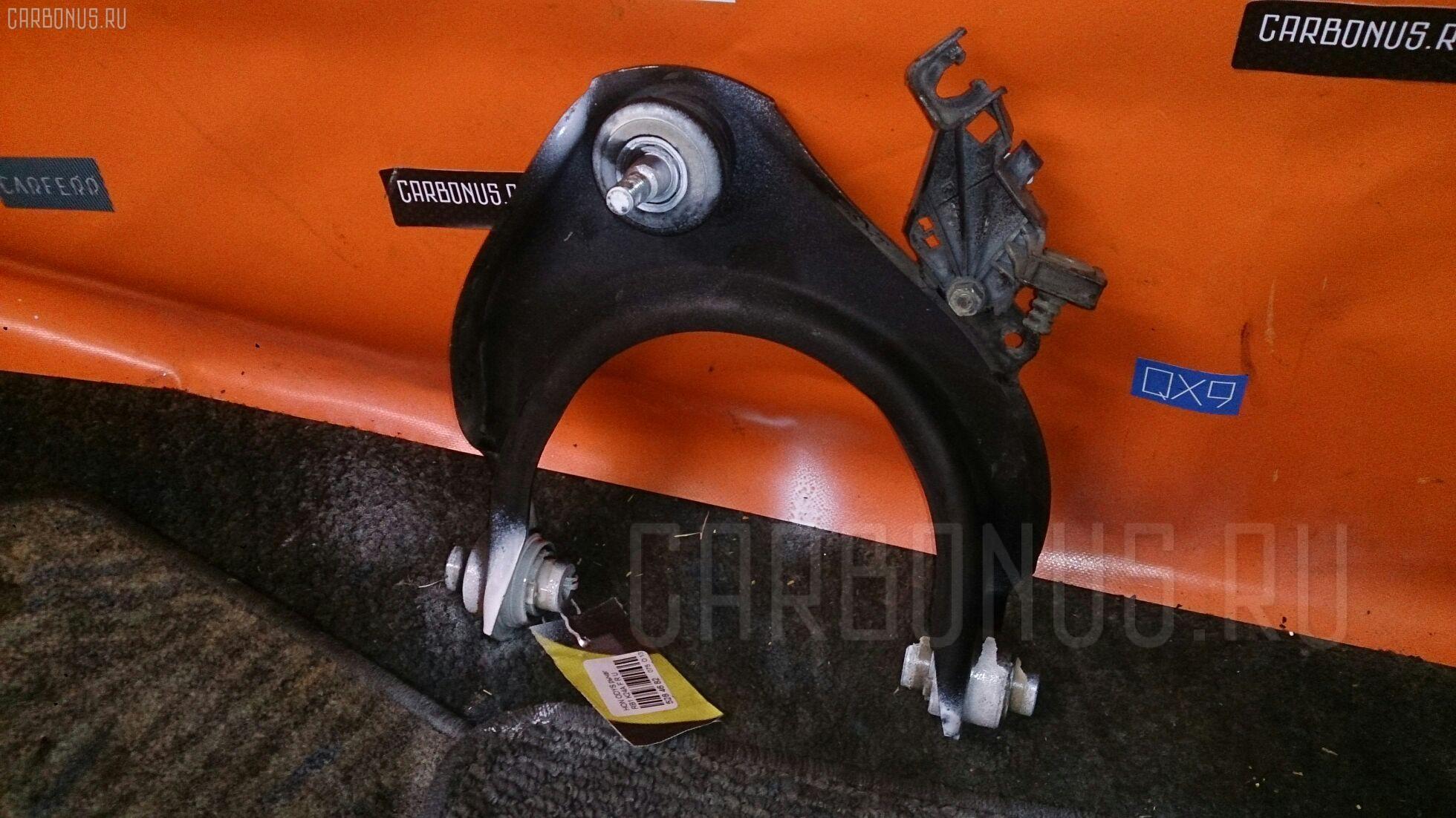 Рычаг Honda Odyssey RB1 K24A Фото 1