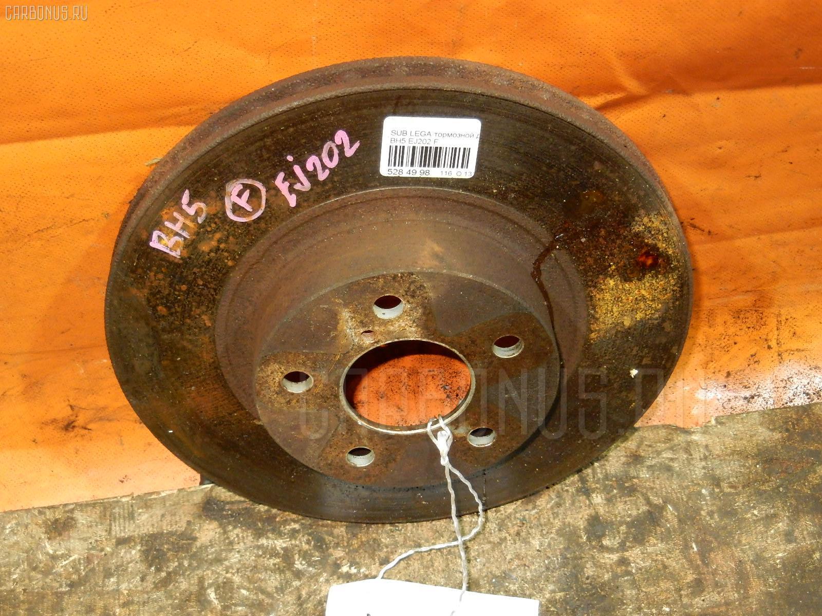 Тормозной диск SUBARU LEGACY WAGON BH5 EJ202 Фото 1