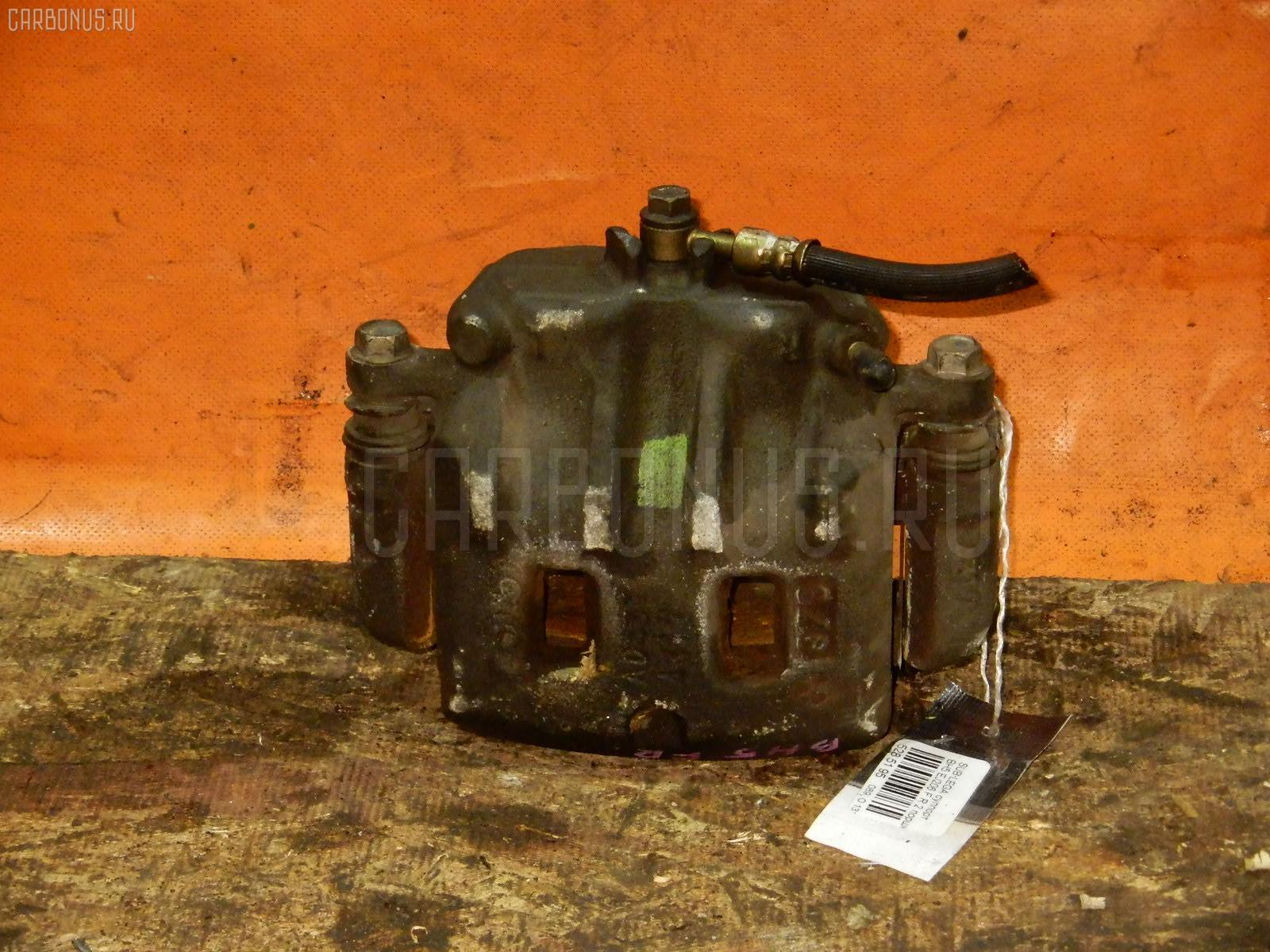 Суппорт SUBARU LEGACY WAGON BH5 EJ206 Фото 2