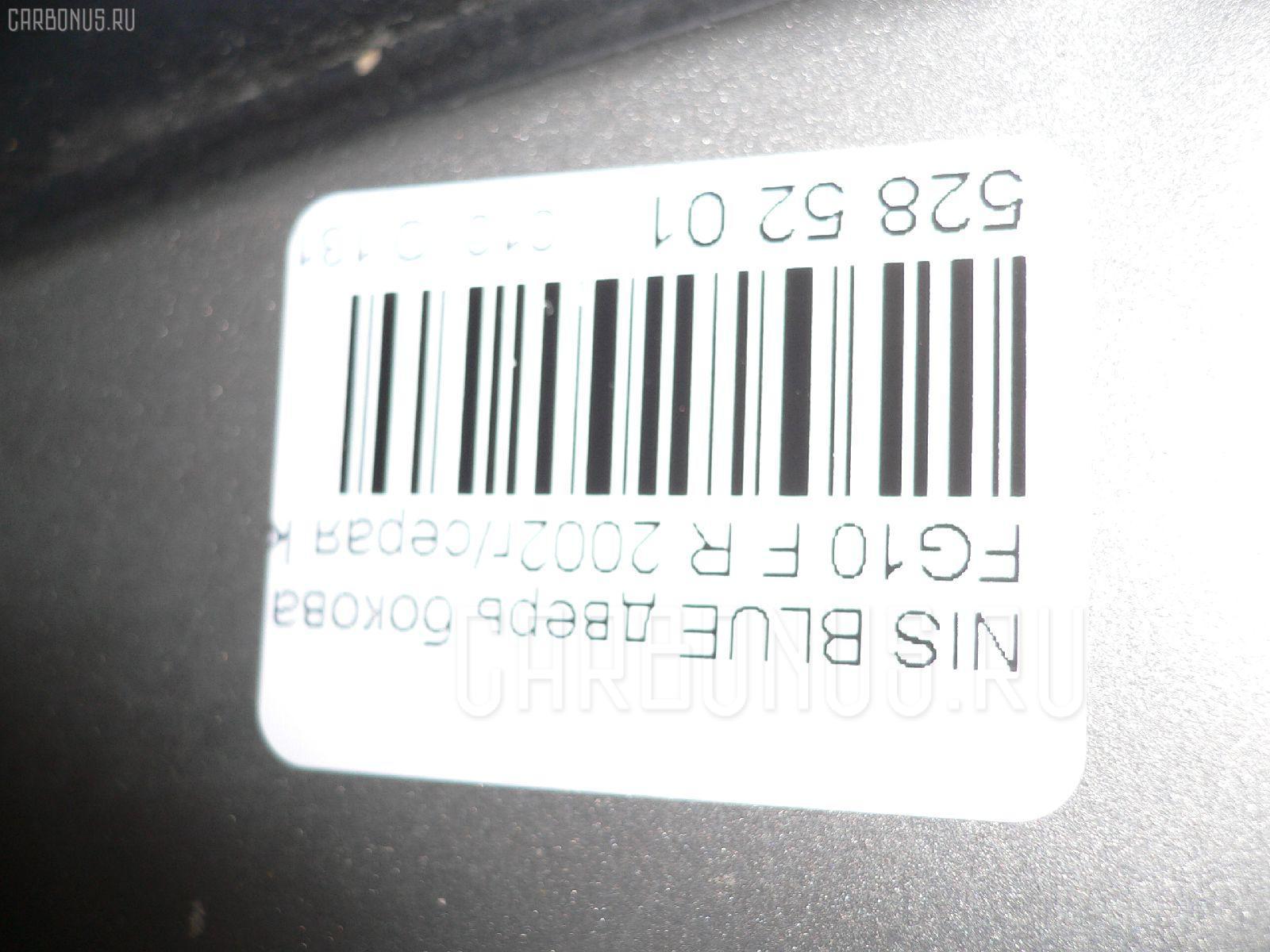 Дверь боковая NISSAN BLUEBIRD SYLPHY FG10 Фото 3