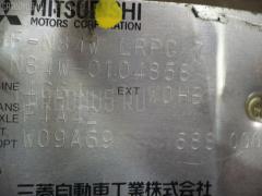 б/у КПП автоматическая MITSUBISHI CHARIOT GRANDIS N84W 4G64