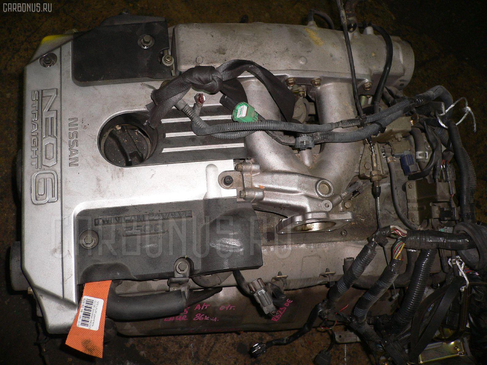 Двигатель NISSAN LAUREL GC35 RB25DE. Фото 1