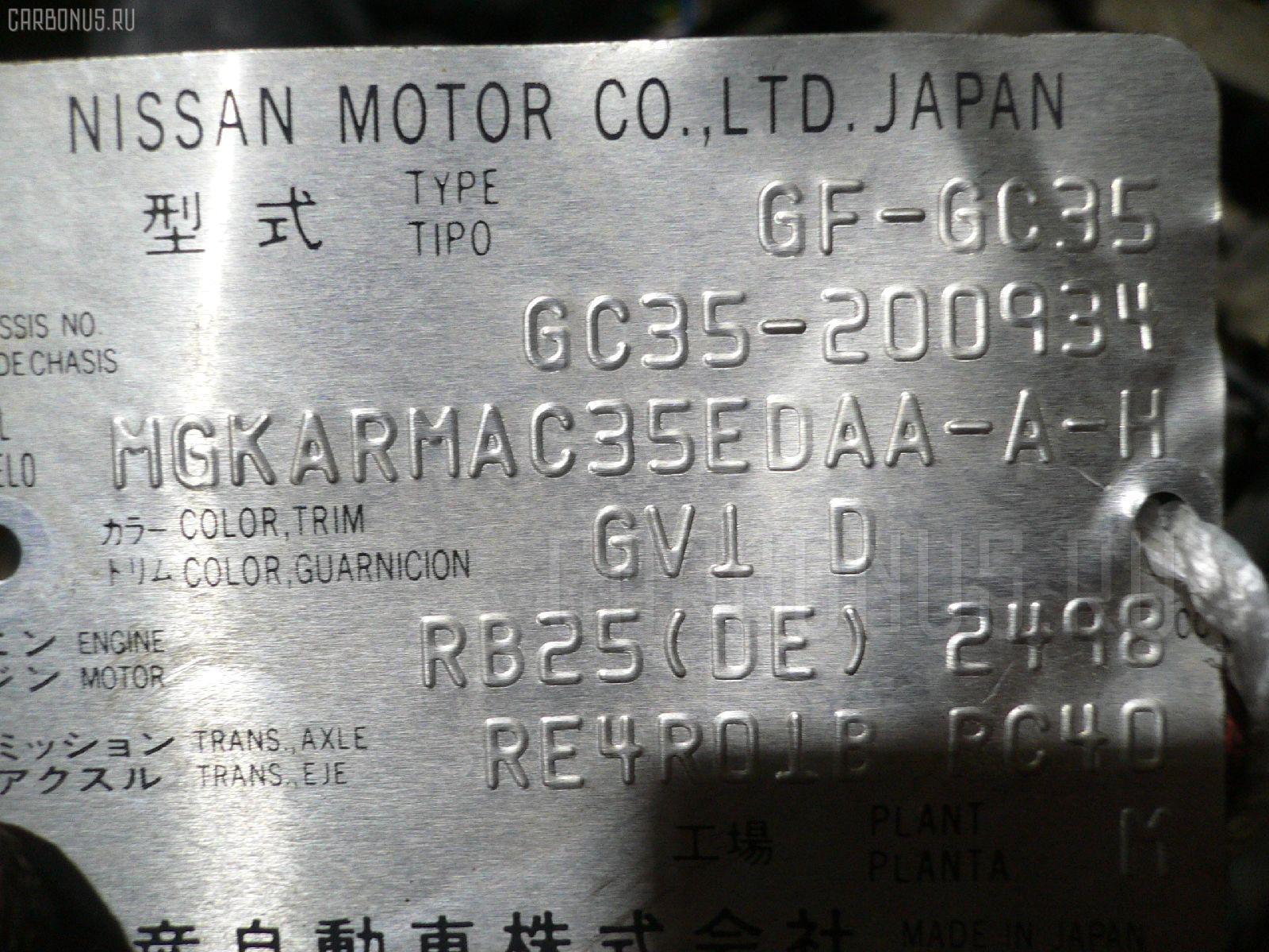 Двигатель NISSAN LAUREL GC35 RB25DE. Фото 6