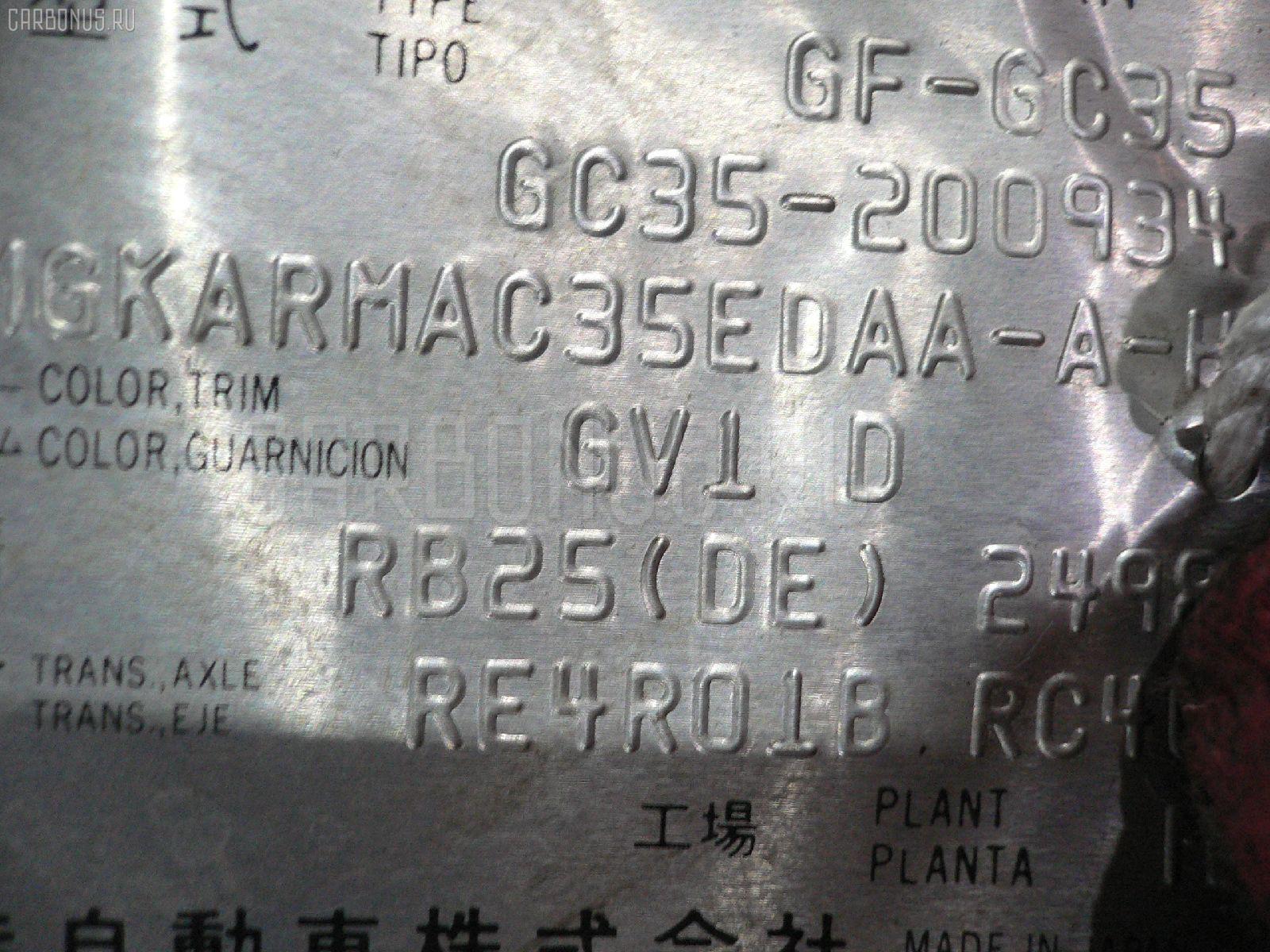 КПП автоматическая NISSAN LAUREL GC35 RB25DE. Фото 4