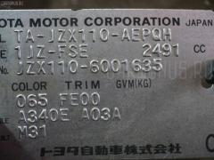 КПП автоматическая TOYOTA MARK II JZX110 1JZ-FSE Фото 1