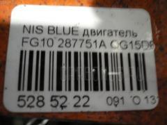 Двигатель NISSAN BLUEBIRD SYLPHY FG10 QG15DE Фото 13
