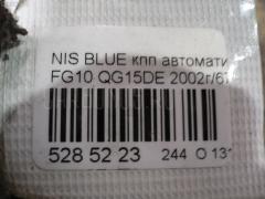 КПП автоматическая NISSAN BLUEBIRD SYLPHY FG10 QG15DE Фото 8