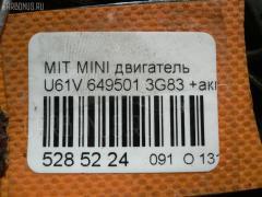 Двигатель MITSUBISHI MINICAB U61V 3G83 Фото 11