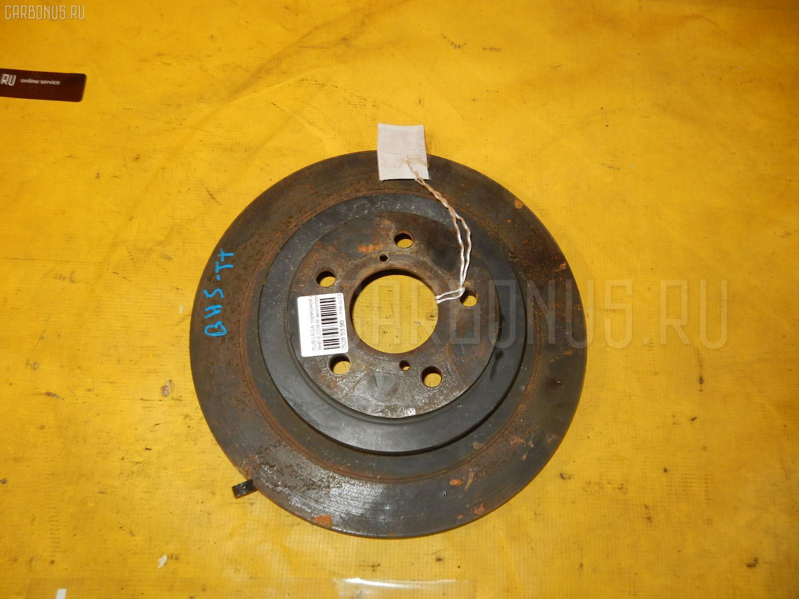 Тормозной диск SUBARU LEGACY WAGON BH5 EJ208 Фото 2