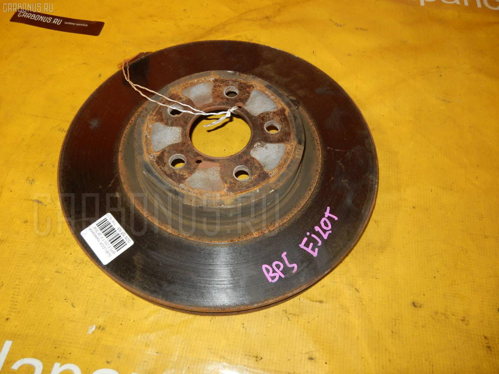 Тормозной диск SUBARU LEGACY WAGON BP5 EJ20-T Фото 1