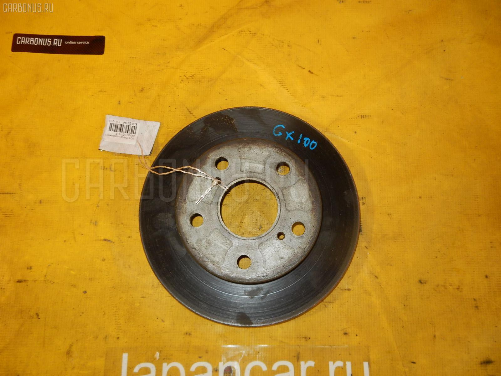 Тормозной диск TOYOTA CHASER GX100 1G-FE Фото 1