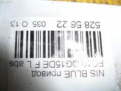 Привод NISSAN BLUEBIRD SYLPHY FG10 QG15DE Фото 2