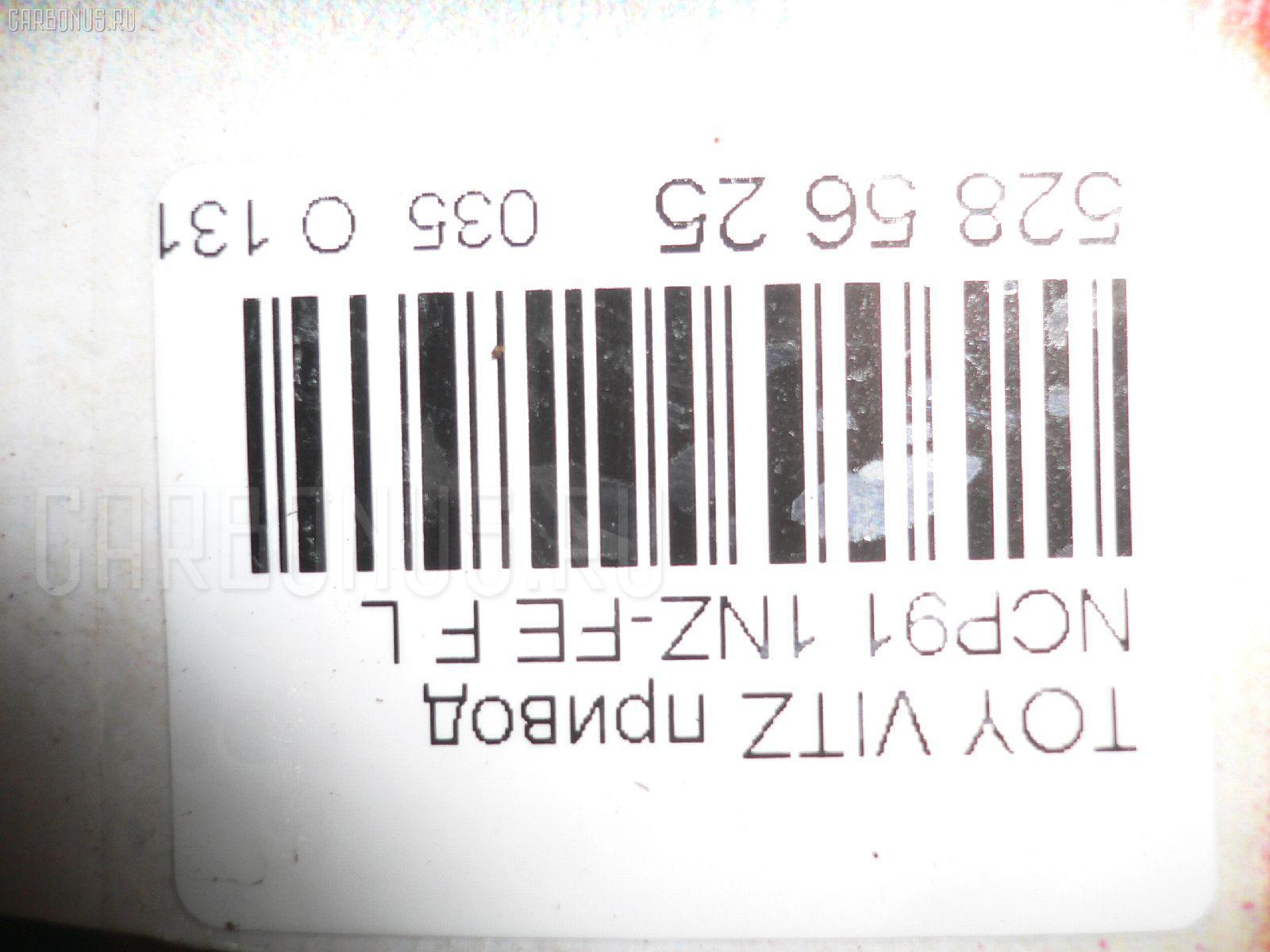 Привод TOYOTA VITZ NSP130 1NR-FE Фото 2
