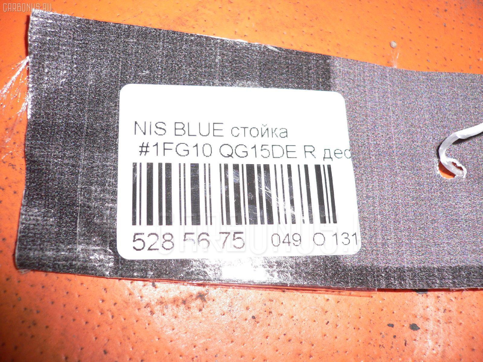 Стойка NISSAN BLUEBIRD SYLPHY FG10 QG15DE Фото 2