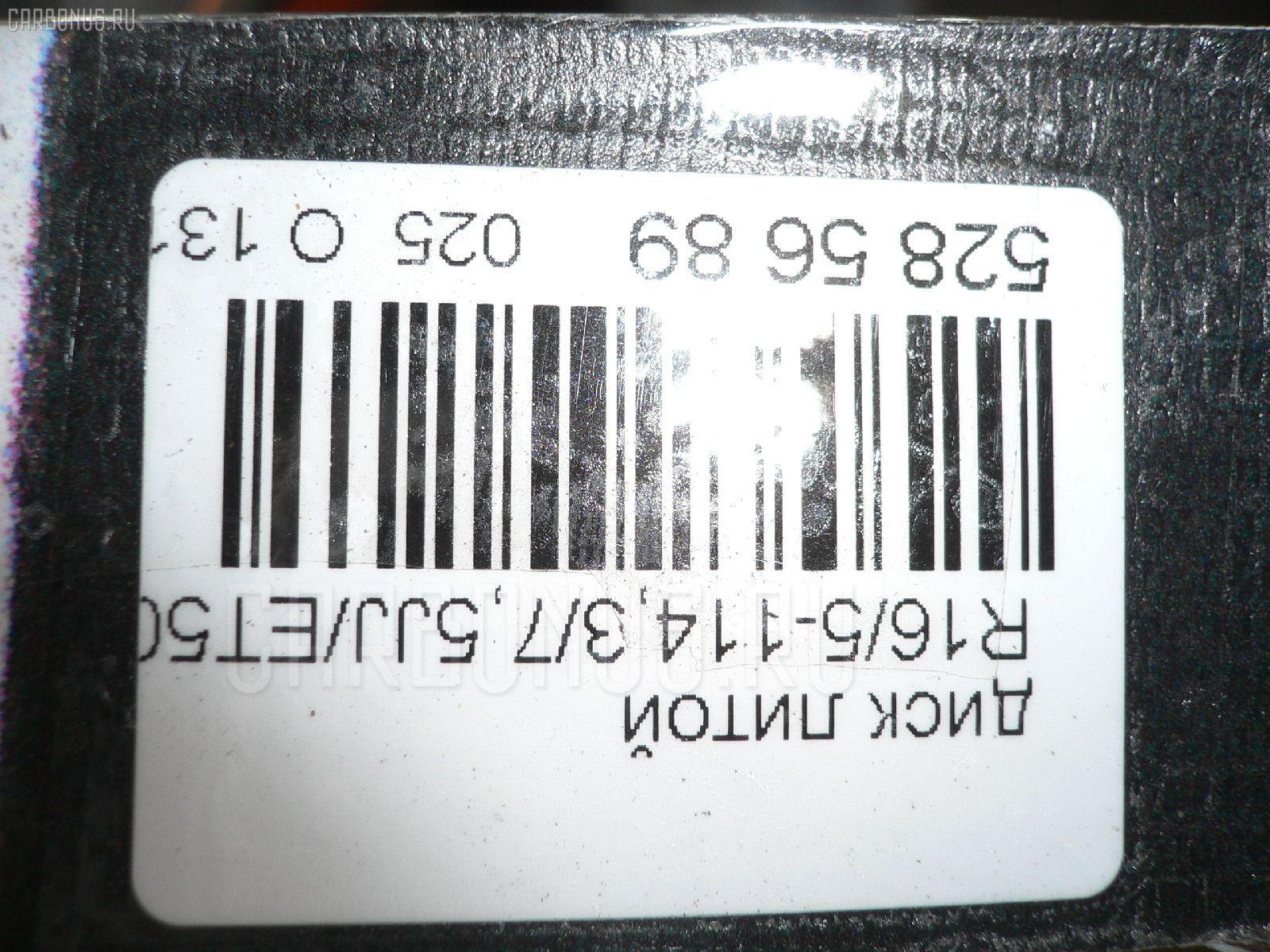 Диск литой R16 / 5-114.3 / 7.5JJ / ET+50 Фото 5