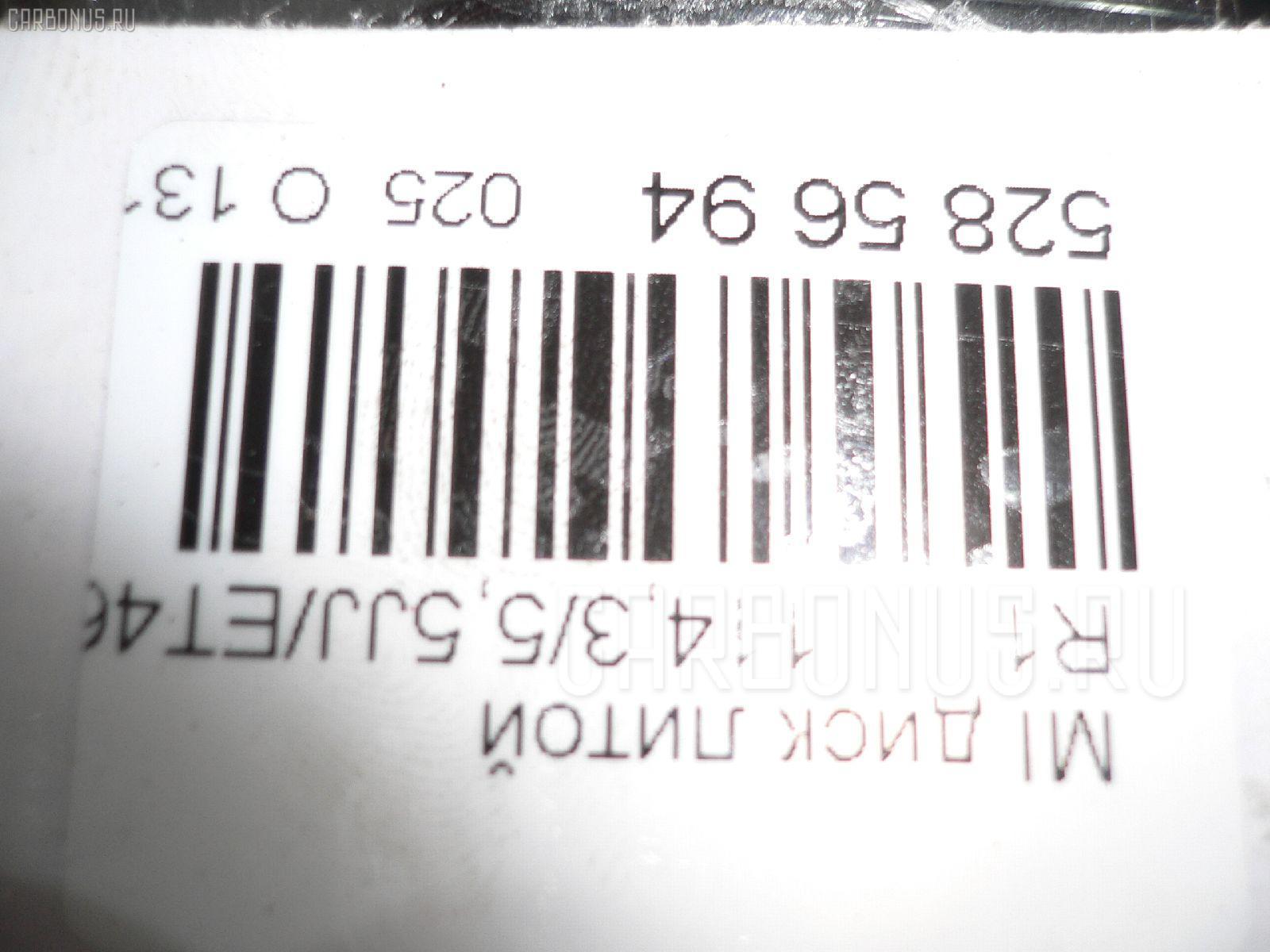 Диск литой R15 / 5-114.3 / 5.5JJ / ET+46 Фото 6