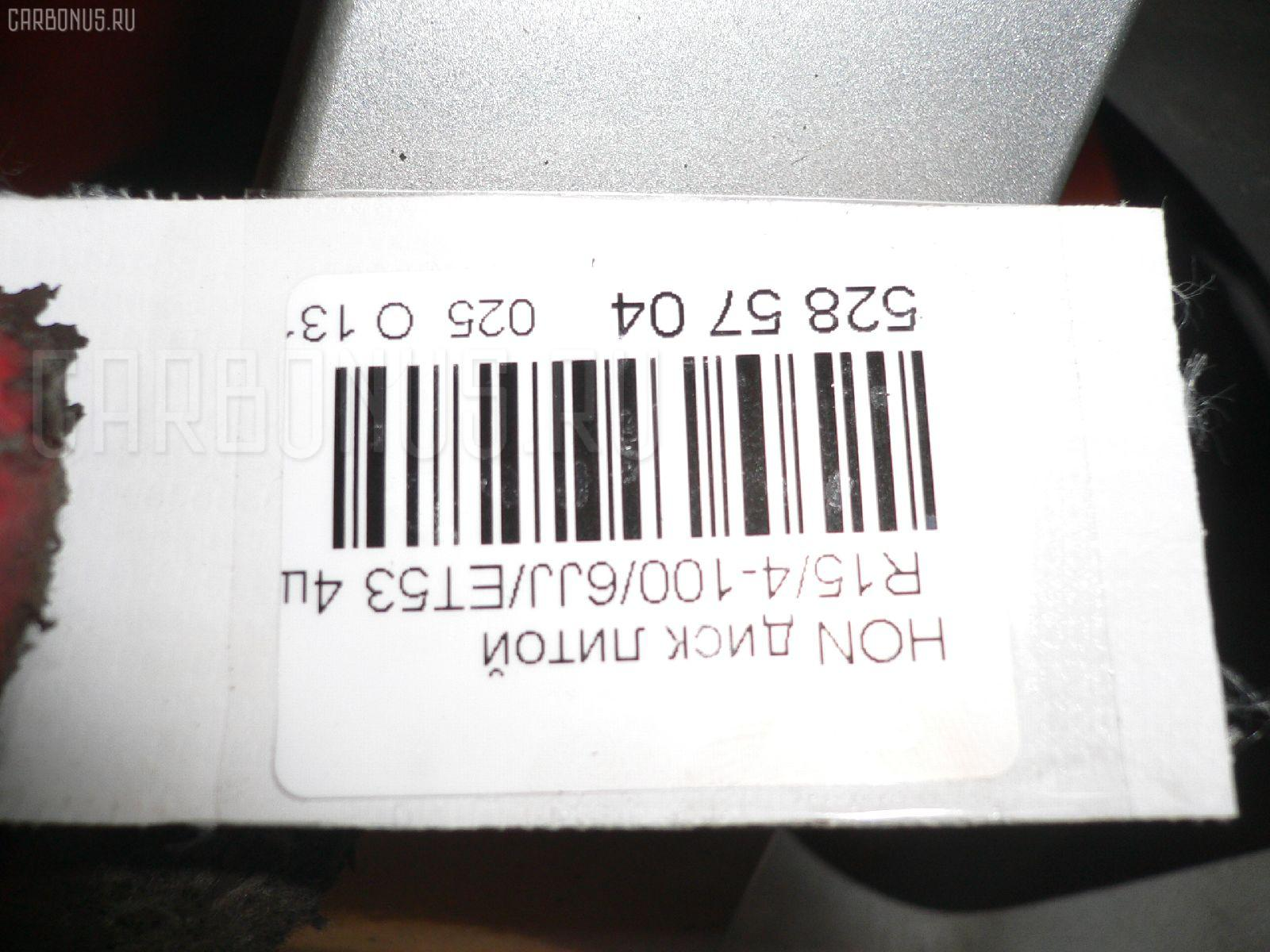 Диск литой R15 / 4-100 / 6JJ / ET+53 Фото 7