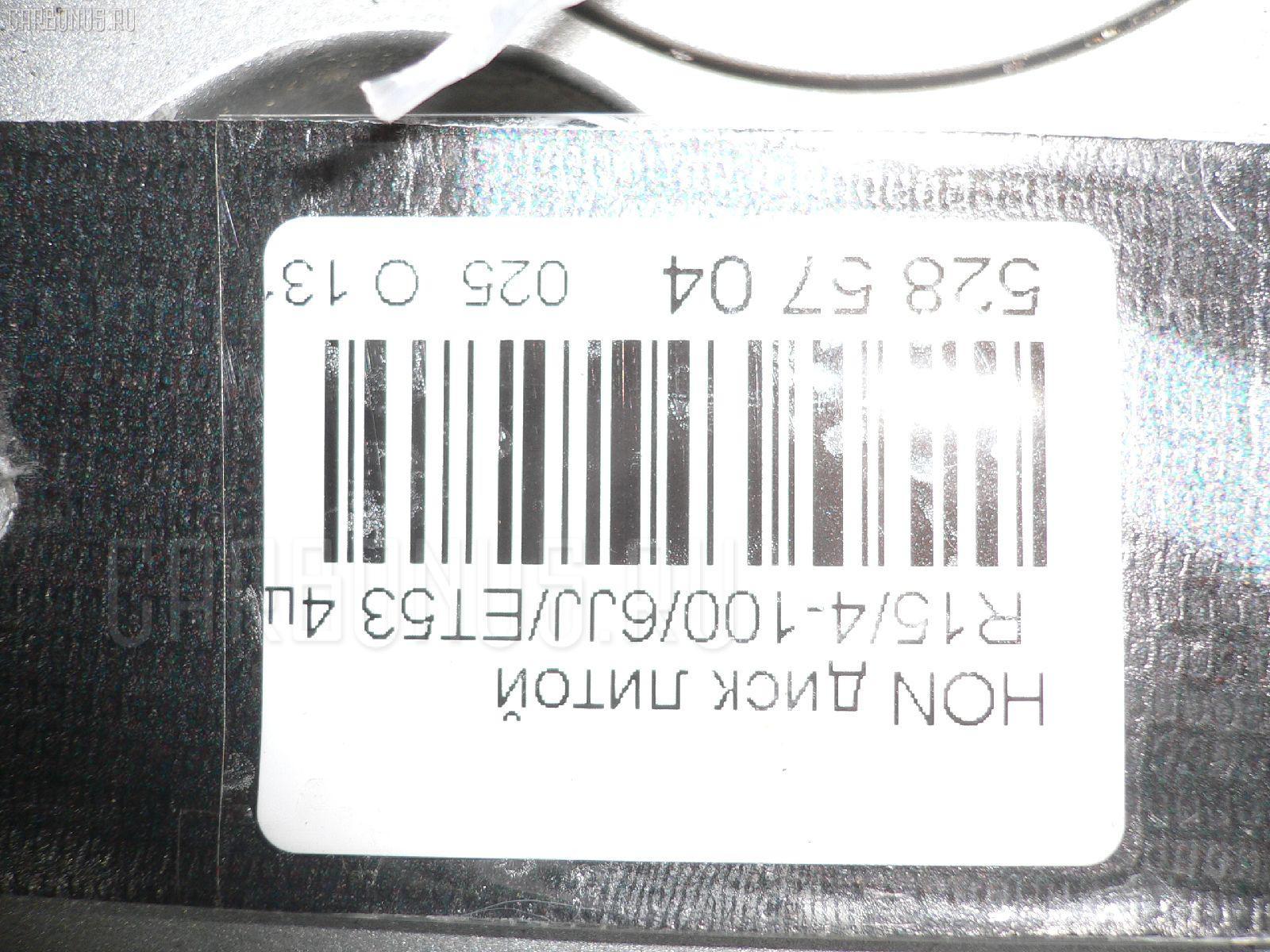 Диск литой R15 / 4-100 / 6JJ / ET+53 Фото 8