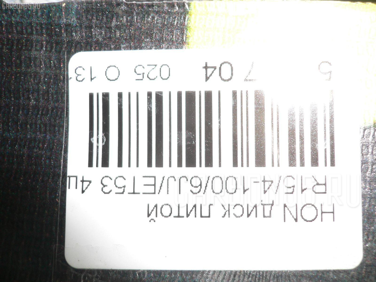 Диск литой R15 / 4-100 / 6JJ / ET+53 Фото 9