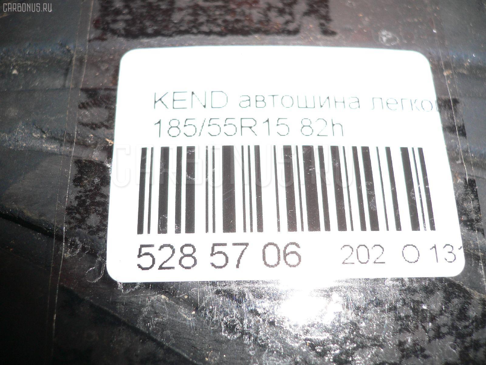 Автошина легковая летняя KENDA RADIAL 185/55R15 KAISER Фото 2