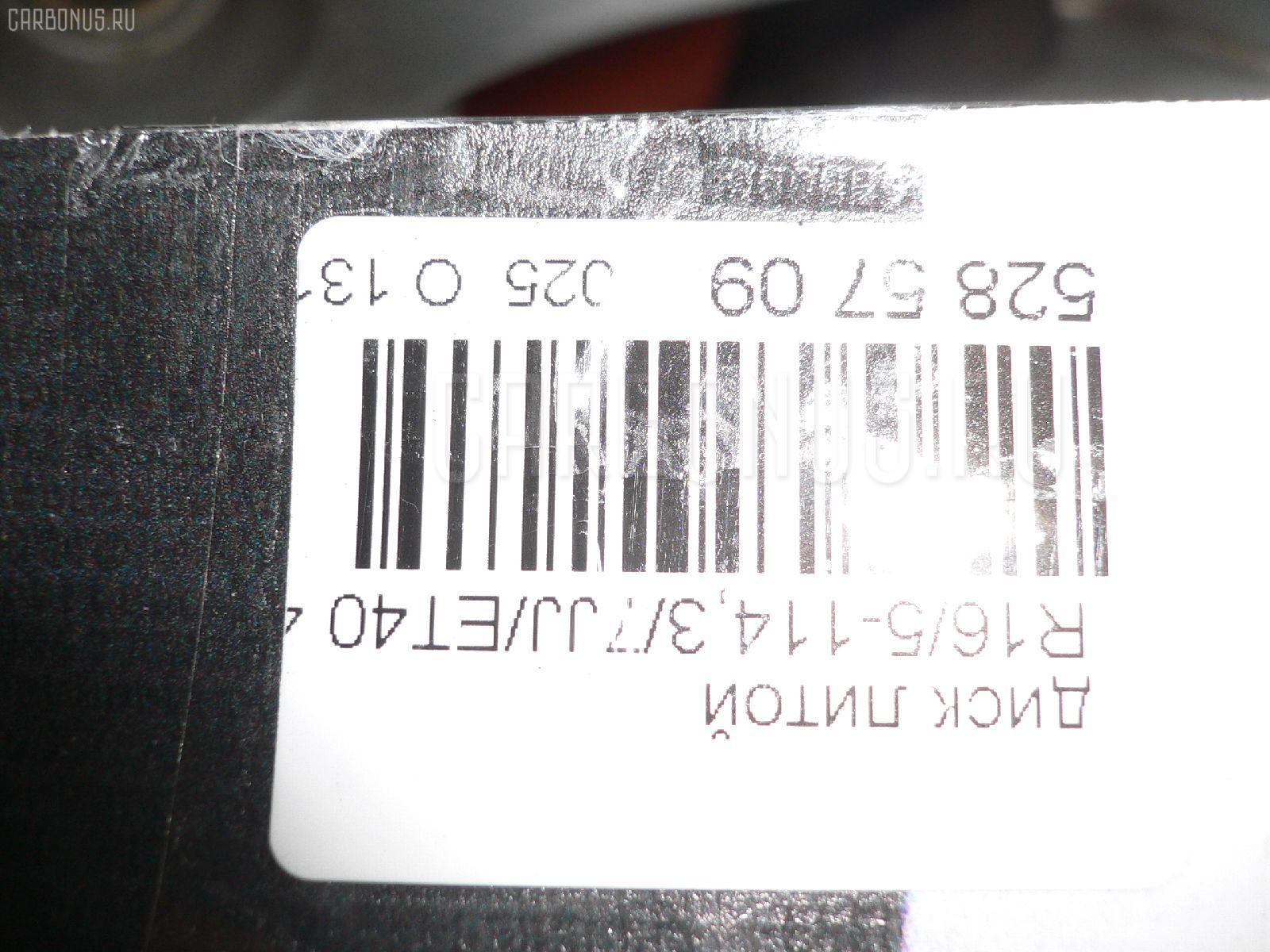 Диск литой R16 / 5-114.3 / 7JJ / ET+40 Фото 7