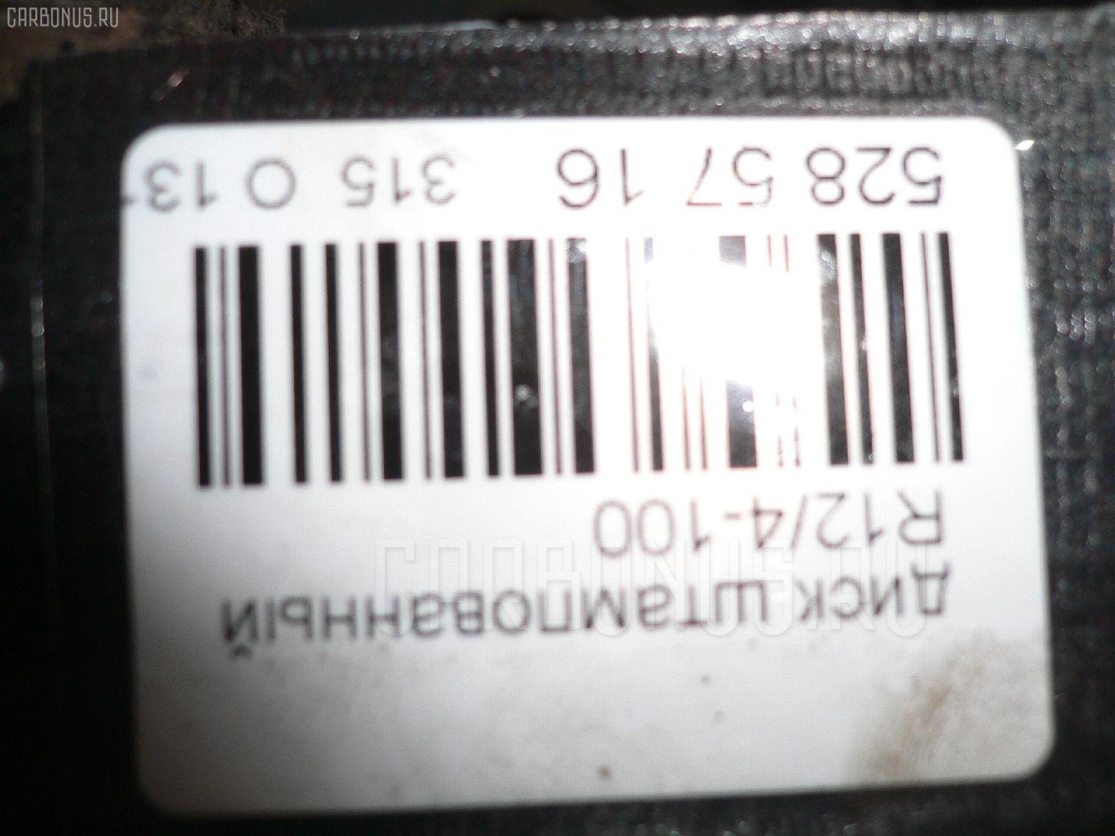 Диск штампованный R12 / 4-100 Фото 2
