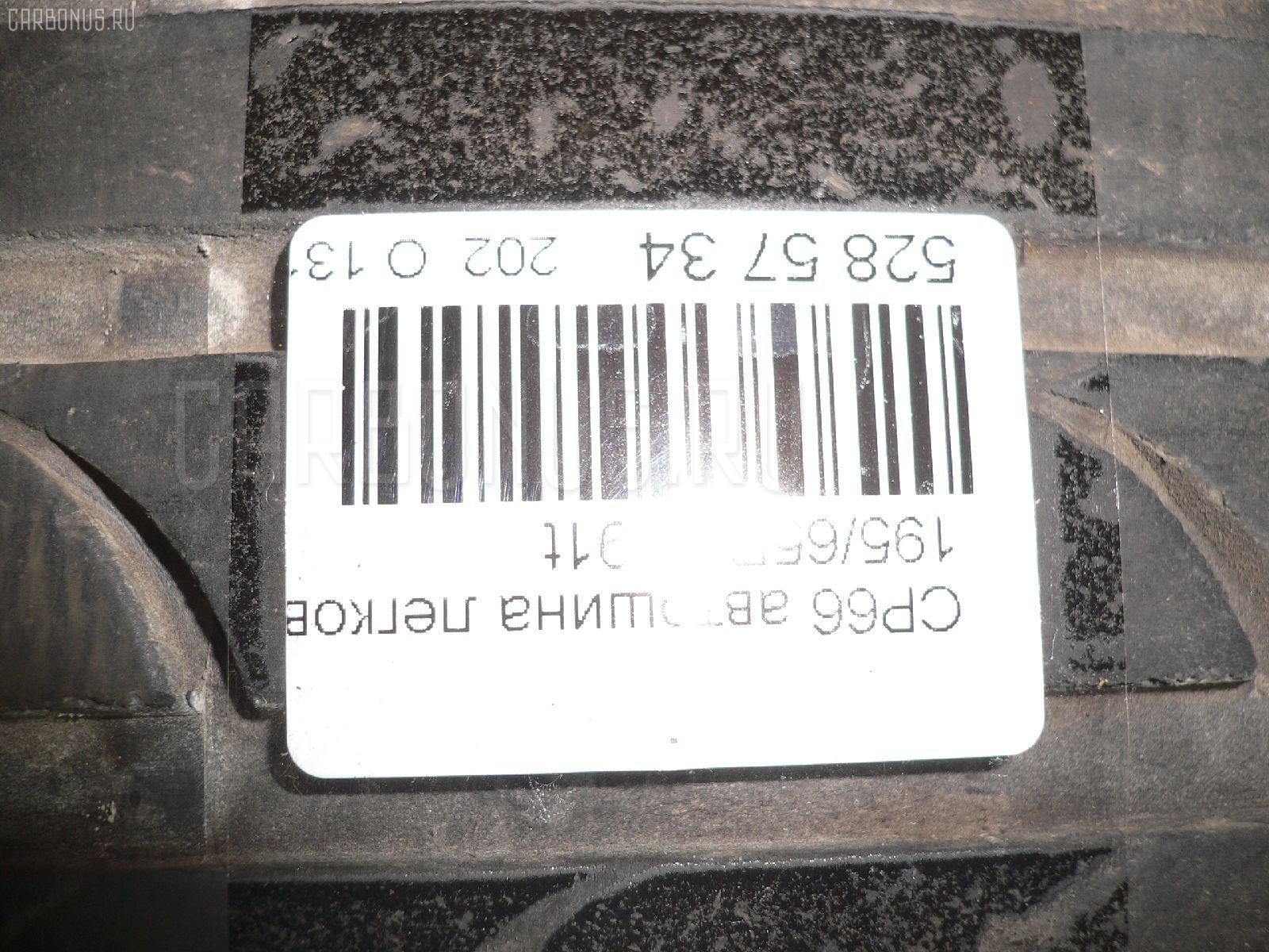 Автошина легковая летняя CP661 195/65R15 NEXEN Фото 3
