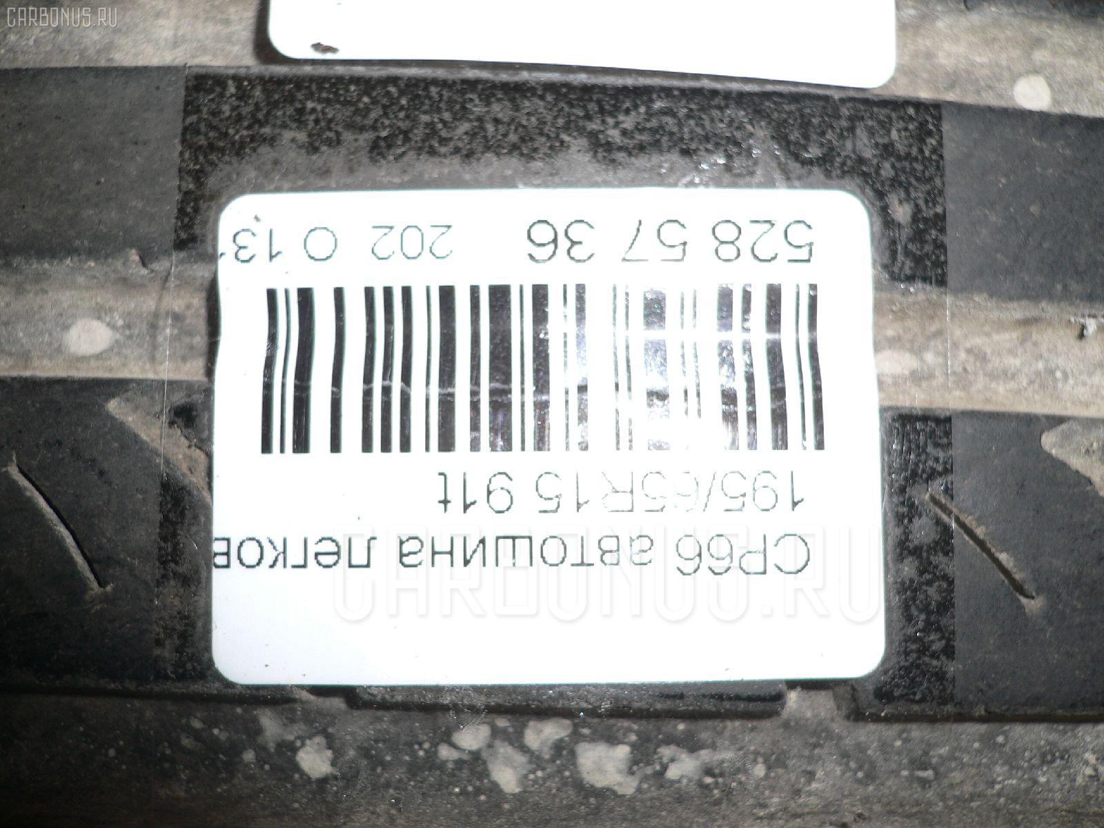 Автошина легковая летняя CP661 195/65R15 NEXEN Фото 2