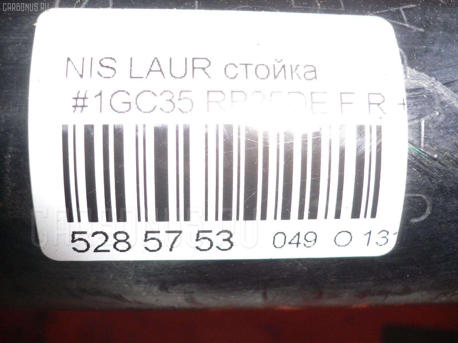 Стойка NISSAN LAUREL GC35 RB25DE Фото 2