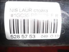 Стойка амортизатора Nissan Laurel GC35 RB25DE Фото 2