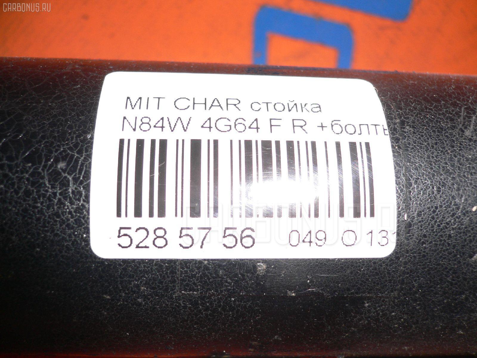 Стойка MITSUBISHI CHARIOT GRANDIS N84W 4G64 Фото 4